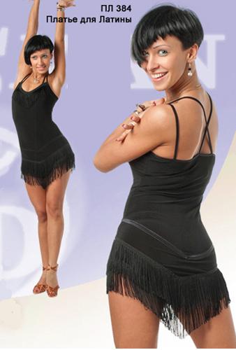 Платье латинское, ЛЕОПАРД (ПЛ №384)