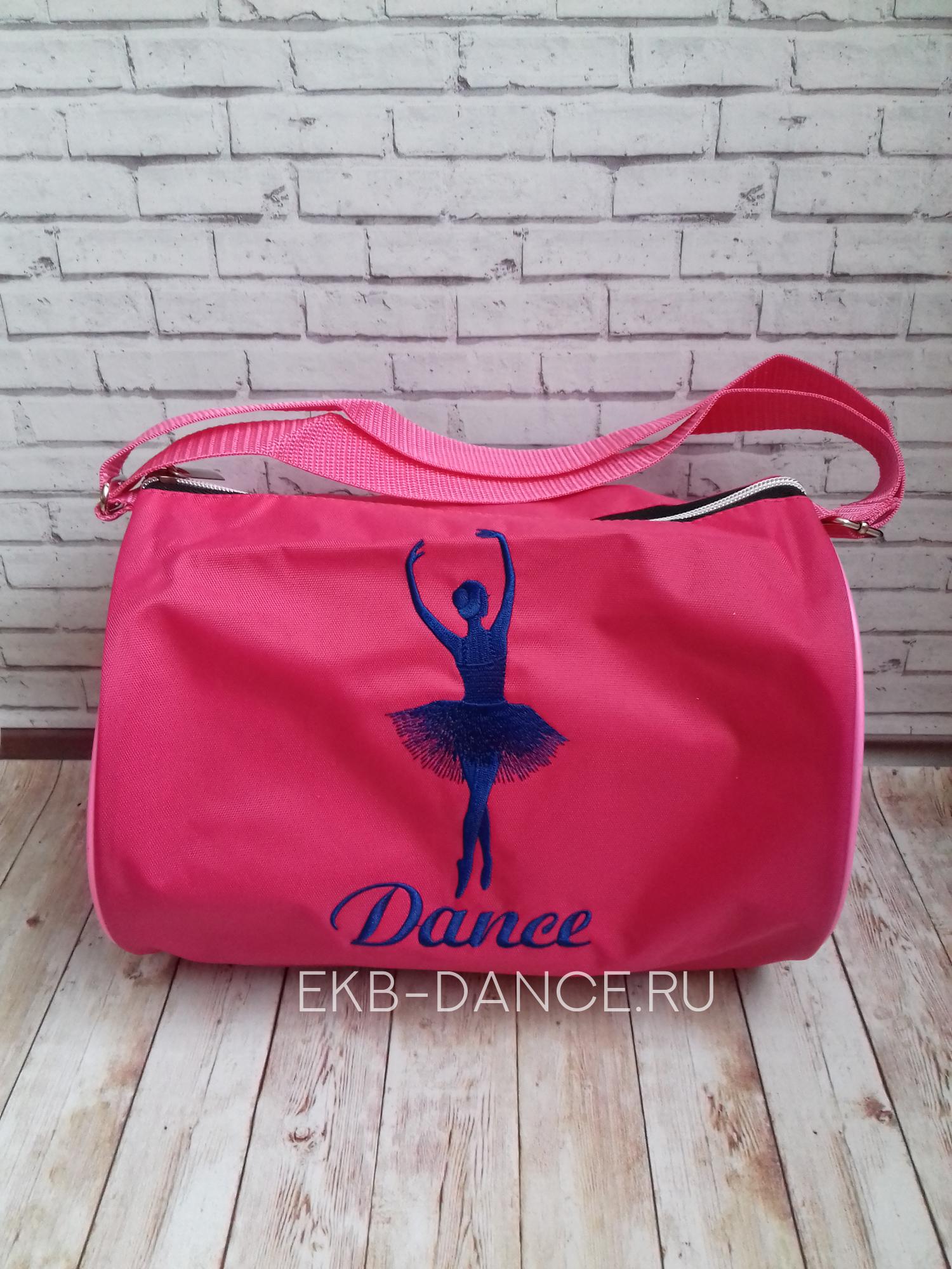 """Сумка для танцев """"Балерина"""""""
