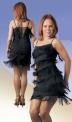 Платье латинское с бахромой (ПЛ №198)