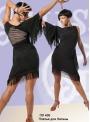 Платье латина с бахромой (ПЛ №400)