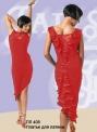 Платье латинское с гипюром, КРАСНОЕ (ПЛ №405)