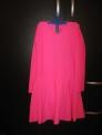 Платье рейтинговое 2.9, розовое