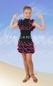 Комплект: юбка и блузка КЛ521 (фуксия)